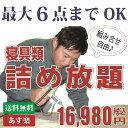 【5日はP5倍】【3月3日まで特別価格】【短納期/あす楽】