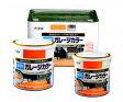 【アサヒペン】0.7L 水性ガレージカラー 17色選択