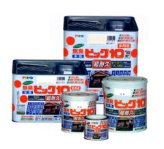 【アサヒペン】1/5L 水性ビッグ10多用途 ソフトなツヤ カラー選択(45色)