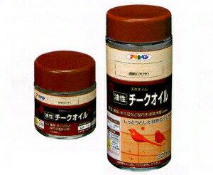【アサヒペン】100ml 油性チークオイル 透明(クリア)のみ