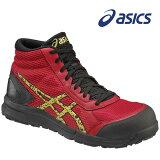 【アシックス】安全靴ウィンジョブCP104トゥルーレッド×ゴールドFCP104-2394