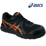 【アシックス】安全靴ウィンジョブCP106ブラック×オレンジポップFCP106-9009