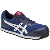 【アシックス】安全靴ウィンジョブCP201インディゴブルー×ホワイトFCP201-4901