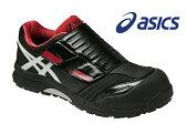 【アシックス/ASICS】安全靴 ウィンジョブCP101 FCP101-9001 ブラック×ホワイト サイズ選択