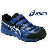 アシックス ASICS 安全靴 ウィンジョブCP102 FCP102-4201 ブルー×ホワイト サイズ選択
