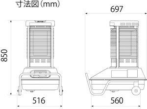 【静岡製機】赤外線ヒーターサンストーブSSN5360°放熱、移動キャスター付き、灯油量50%削減
