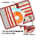 POETIC ポエティック 母子手帳ケース(旧POPPINS) フラット 16種類 S/Mサイズ収納可能 3