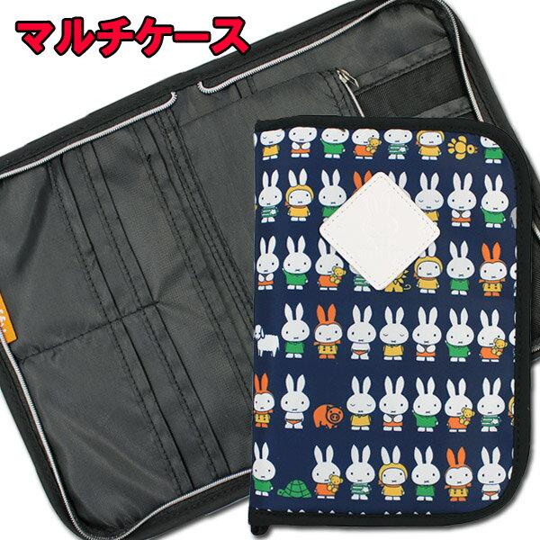 マタニティ・ママ用品, 母子手帳ケース  miffy () SM