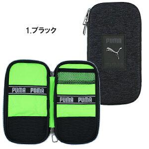 PUMAプーマペンポーチフラットペンケース(3種類)筆箱ふで箱