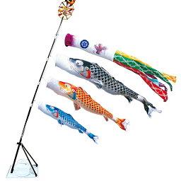 鯉のぼり マンション ベランダ こいのぼり 1.5mセット 吉兆 徳永鯉のぼり スタンド式(水袋付) 撥水加工