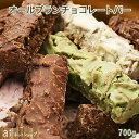 オールブランチョコレートバー 700g ダイエットチョコバー 食物繊維 オールブラン お菓子