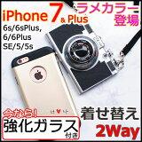 iPhone7�������饹�ݸ�ե�����դ��ڹ����͵�����鷿iphone7������iphone6������iphone7plus������iphone6s������iphonese������6plus�����������ե���7�����ե���ץ饹���С��֥��ɥ���饯������������ή���ȥ�å�������̵��