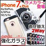 iPhone7強化ガラス保護フィルム付き韓国で大人気カメラ型iphone7ケースiphone6ケースiphone7plusケースiphone6sケースiphoneseケース6plusケースアイフォン7アイフォンプラスカバーブランドキャラクターおしゃれ韓流ストラップ付送料無料
