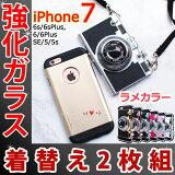 [今なら強化ガラス保護フィルム付き]iPhoneXケース韓国カメラ型iphone8ケースiPhone8PlusケースiPhone7ケースカバーiPhone7PlusiPhone6iphone6splusケースiphoneXアイフォン7プラスシリコンブランドキャラクターおしゃれストラップ付耐衝撃zz