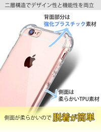 iPhoneXsケースiPhoneXsMaxケースiPhoneXrケース強化ガラス保護フィルムリング付iPhone8ケースiPhoneXケースiphone8iPhone8PlusケースiPhone7ケース耐衝撃iPhone7PlusiPhone6iphone6splusケースiphoneXアイフォン8プラスケースソフトクリアシリコンかわいいインスタおしゃれ