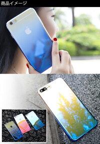 iPhoneXsケースiPhoneXsMaxケースiPhoneXrケース強化ガラスフィルムiphone8ケースiPhoneXケースiPhone8PlusケースiPhone7ケースカバーiPhone7PlusiPhone6iphone6splusケースiphoneアイフォン8プラスケースマジョーラカメレオンハードかわいいおしゃれ