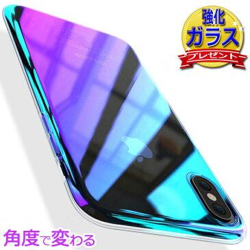 [強化ガラスフィルム付き] iPhone Xs ケース iphone8 ケース iPhone Xr ケース iPhone X ケース iPhone Xs MAX ケース iPhone8Plus ケース iPhone7ケース カバー iPhone7 Plus iPhone6 iphone6s plus ケース iphone アイフォン8 プラス ケース ブランド かわいい