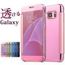 Galaxy S9 ケース GalaxyS9 plusケース...