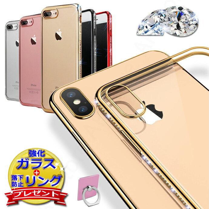 fc35c4af76 ラインストーンリング付き iPhone8 ケース iPhoneX ケース iphone7ケース おしゃれ かわいい キラキラ ケース
