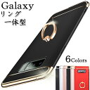 GalaxyS9 ケース GalaxyS9plus ケース ...