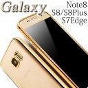 Galaxy S8 ケース Galaxy note8 S8+...