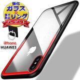 [強化ガラス/リング付き]iPhoneXケースiphone8ケースiPhone8PlusケースiPhone7ケースiPhone7PlusiPhone6iphone6splusケースiphoneXアイフォン7プラスケース薄いカバークリアシリコンブランドかわいいおしゃれpctpuハイブリッドzz