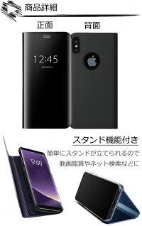 iphone11iPhoneXsMaxケースiPhoneXsケースiPhone8ケースiPhoneXケースiPhone7ケースiPhone8plusiPhoneXriphone7iphone6PlusアイフォンXsプラス手帳型ケースおしゃれ鏡面ミラー713