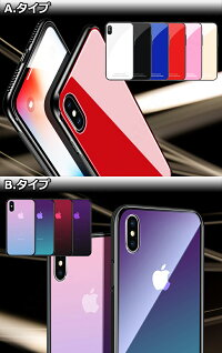 iPhone8ケース海外ブランドおしゃれスマホケースアイフォン8