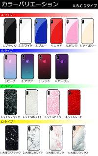 iPhoneXsMaxケース海外ブランドおしゃれスマホケースアイフォンXSmax