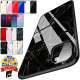 iPhon11ケース海外ブランドおしゃれスマホケースアイフォン11