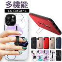 iPhone12 mini ケース iPhone12 Pro