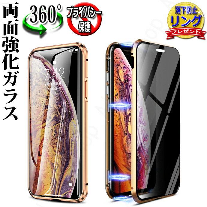 スマートフォン・携帯電話用アクセサリー, ケース・カバー  iPhone se 2 360 iPhone11 iPhone11 Pro iPhone8 iPhone Xr iPhone XS iPhone7 iPhone X 11 pro Max Plus