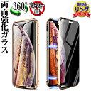 iphoneXs Max XsMax XR Xs iphonex iphone xs max xr xs xsmax x 8 8plus 7 7plus iphone6 iphone6s iphone6plus iphone6splus 海外 アイスクリーム アイス スマホケース iphone plus おしゃれ ファッション ソフト おもしろ ケース カバー アイフォン