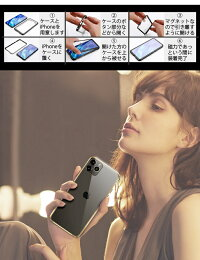 iPhoneseケース第2世代[覗見防止/透明]360°全面保護両面ガラスiPhone11ケースiPhone11ProケースiPhonese2iPhone8ケースiPhoneXrケースiPhoneXSケースiPhone7ケースiPhoneX11proMaxPlusアイフォンカバーリング付きブランドクリアおしゃれ