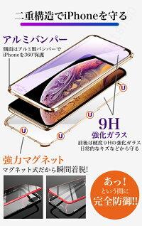 iPhone11iPhoneXrケースiPhoneXsケースiPhone8ケースiPhoneXsMAXiPhoneXケースiPhone7ケースiPhone8PlusアイフォンXsギャラクシーGalaxyS9S8S7Edgeplusケースリング付きフルカバーブランド360度クリアiphone+11