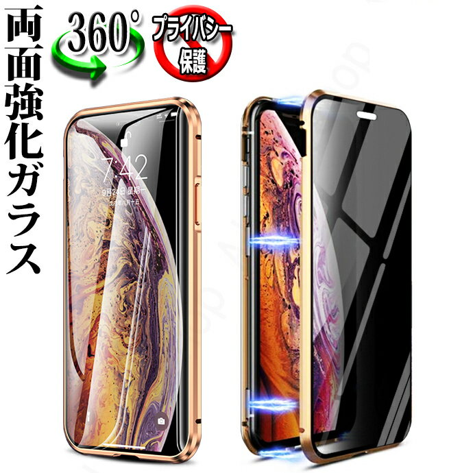 スマートフォン・携帯電話アクセサリー, ケース・カバー 360 iPhone12 iPhone12 mini iPhone11 iPhone se 2 iPhone11 Pro iPhone8 iPhone Xr iPhone XS iPhone X pro Max Plus