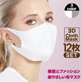ライトグレー入荷3枚入り布マスク大人用洗えるマスク布製マスクライトグレーあり通学通勤対策布タイプ柔らかい耳に優しい送料無料