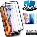 2枚 ガラスフィルム iPhone12