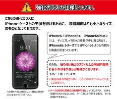 iPhone7ケース強化ガラス保護フィルム付きiPhone7Plusケースネックストラップ付きカメリアデザインiPhone6iPhone6sケース66splusネイルボトルスマホケースiPhoneケースケースカバー香水スマホカバーアイフォン6プラスブランドシリコンzz