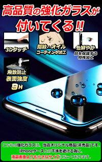 iPhoneXsケースiPhoneXsMaxケースiPhoneXrケース強化ガラス保護フィルム付iPhoneXケースiphone8ケースiPhone8PlusケースiPhone7ケース落下防止リング付きカバーiPhone7PlusiPhone6iphone6splusケースiphoneXアイフォン7プラスケーススマホリング耐衝撃おしゃれリング付
