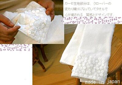 真っ白おしゃれな『フェイスタオル』日本製