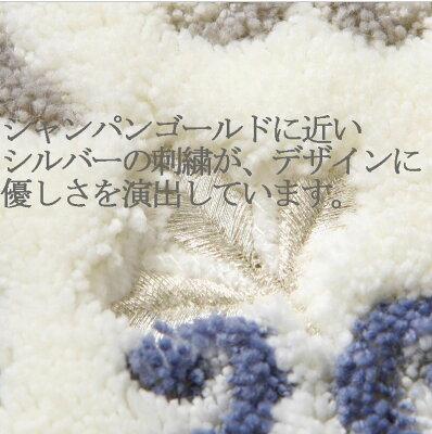 NEW発売記念7月31日までポイント5倍ロイヤルブルーのトイレタリー日本製★『トイレマット』ドレスリーフ【送料無料】少し大きいサイズ(トイレマット/ToiletMatSet)/北欧/カバー【高級品】