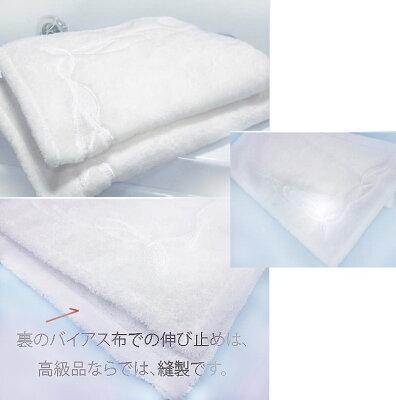 選べる真っ白おしゃれな『フェイスタオル』日本製【ソフィス】