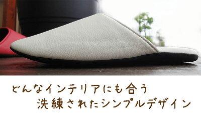 INABAYOSHIEデザイン!シンプルだけど美しいラインのビニールスリッパ