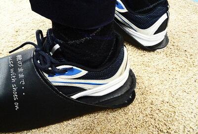 安全靴で履いた様子(横から)