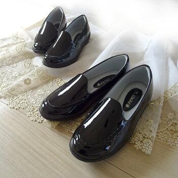 雨でも晴れでも可愛くおしゃれにお出かけ♪着地面から3cm防水設計『レインシューズ』履き口ソフトで足入れしやすい、歩きやすい☆中生地に抗菌素材使用3E雨靴エナメル上品高級感黒ブラックレディース女性婦人幅広多機能/PANSYパンジー4935【HLS_DU】