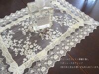 チュールに刺繍、リボンが可愛い『ドイリー』テーブルセンター