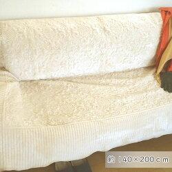 起毛タイプ140x200シングルの掛け布団サイズ★ベージュマイヤー起毛とコットンリバーシブル『マルチカバー』綿綿入りなのでソファに沿います