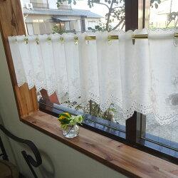 あす楽【送料無料】25cmホワイトローズ『カフェカーテン』自然な白綿素材ハンカチ程度の生地感棚隠し小窓用シンプルエレガント可愛い薔薇刺繍コットンシンプルナチュラルベリーショート