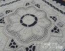 あす楽【22x22cm】和風空間にも『テーブルセンター』 ドイリー 小さいサイズ 正方形 和の花瓶にも似合います。スワトー 麻
